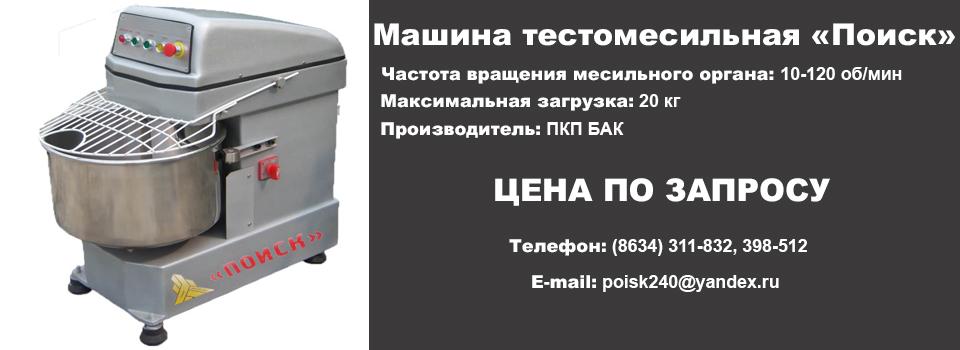 Mashina-testomesilnaya-Poisk